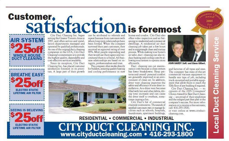 Duct Cleaning Editorial 2005
